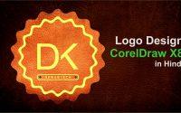 Round Shape Logo Dkwebtech
